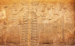 Sumerian artifact. Ancient sumerian stone carving with cuneiform scripting Stock Photo