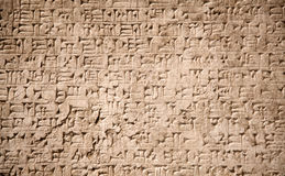 Sumerian artifact Stock Photos