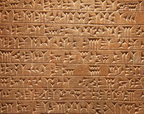 Sumerian artifact Royalty Free Stock Photography