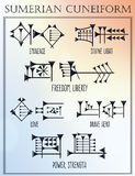 Sumerian cuneiform words meanings tattoo set. Royalty Free Stock Image