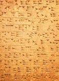 Sumerian kulturföremål Arkivbilder