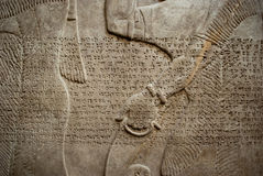 Sumerian wall Royalty Free Stock Photo