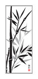 Sumi-e bamboo. Black and white bamboo vector illustration in Chinese art style Stock Photos