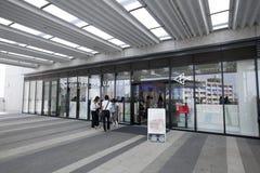 Sumida Aquarium Royalty Free Stock Photo