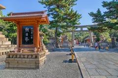Sumiyoshi盛大寺庙(Sumiyoshi-taisha)在大阪 免版税库存图片