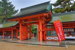 Sumiyoshi Taisha Shrine, Osaka, Japan. The Sumiyoshi Taisha Shrine, Osaka, Japan royalty free stock photos