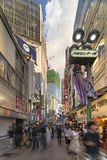 Summer blue sky on Shibuya Center Gai Street which literally mea stock photography