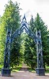Catherine Park in Pushkin stock image