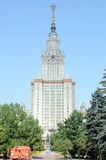 Summer day August Heat Moscow Stalin skyscraper State University The main building of Moscow State University Russia Royalty Free Stock Photography