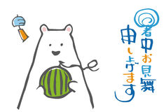 Summer greeting card with polar bear holding a watermelon stock illustration