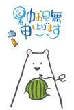 Summer greeting card with polar bear holding a watermelon vector illustration