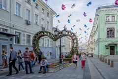 Summer holidays in the streets of the center of Moscow Stock Photo