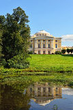 Summer landscape of the Pavlovsk garden and palace. Royalty Free Stock Photo