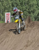 Summer motocross on the territory of Ramenskoye district, Moscow Stock Photo