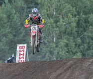 Summer motocross on the territory of Ramenskoye district, Moscow Stock Images