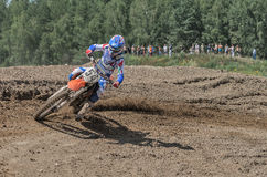 Summer motocross on the territory of Ramenskoye district, Moscow Royalty Free Stock Photo