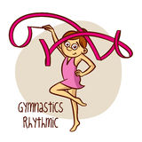 Summer Olympic Sports. Gymnastics Rhythmic. Tare Stock Photography