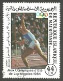 Summer Olympics in Los Angeles. Mauritania - stamp printed 1984, Multicolor Air Mail Issue, Athletics, Olympic Games, Olympic Games 1984, Summer Olympics in Los Stock Photos