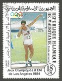 Summer Olympics in Los Angeles. Mauritania - stamp printed 1984, Multicolor Air Mail Issue, Athletics, Olympic Games, Olympic Games 1984, Summer Olympics in Los Royalty Free Stock Photo