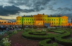 Rundale Palace, Latvia - July 11, 2015. Summer out-of-door concert of ancient classical music in the floral park of Rundale governmental public museum palace Stock Photography