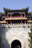 The Summer Palace. Beijing, China Stock Images
