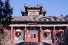 The Summer Palace. Beijing, China Stock Photography