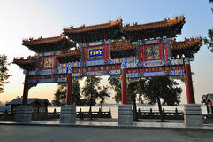 Summer Palace- Archway. In summer palace ,it is situated on the central axis of Longevity Hill and is the heart of a succession of buildings used for Royalty Free Stock Image