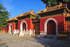 Summer Palace- Archway. In summer palace ,it is situated on the central axis of Longevity Hill and is the heart of a succession of buildings used for Stock Photo