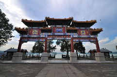 Summer Palace- Archway Royalty Free Stock Image