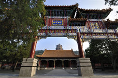 Summer Palace- Archway Stock Image