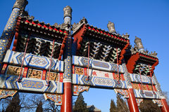 Summer Palace in Beijing Stock Photography