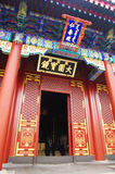 Summer  Palace in Beijing Royalty Free Stock Photography
