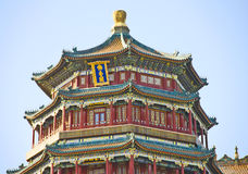 Summer Palace, Beijing, China Royalty Free Stock Photography