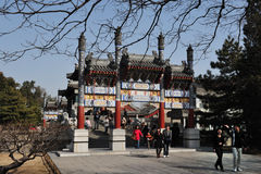The Summer Palace in Beijing China Royalty Free Stock Images