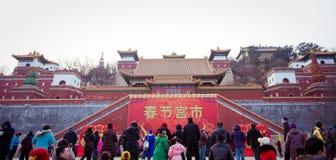 Summer palace, Beijing, China Royalty Free Stock Photos