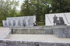 Summer park in city Satka stock photo