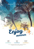 Summer party poster or flyer design template with palm trees silhouettes. Modern style Stock Photography