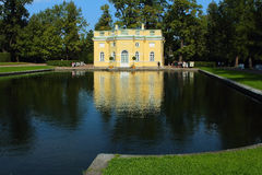 Summer pavilion on the shore of the Mirror Pond. Tsarskoye Selo, Russia. Royalty Free Stock Photo