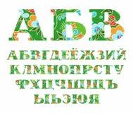 Summer, Russian alphabet, capital letter, vector, font, color. Stock Images