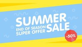 Summer sale end of season banner. Super offer. Vector illustration.  Royalty Free Stock Photos