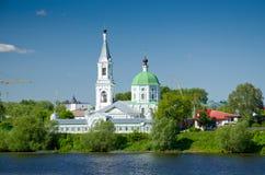 Summer sightseeing of Izhevsk Royalty Free Stock Photo