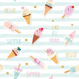 Summer striped seamless pattern background with kawaii cartoon ice cream and glitter. For print and web. Girly. vector illustration
