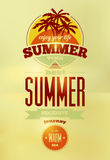 Summer time retro poster. Vector typographical design with blurry background. Eps 10. Stock Photo