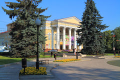 Summer view of the Kaliningrad Regional Drama Theatre of the park Stock Image