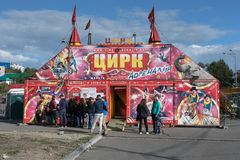 Summer view on tent of mobile Russian Circus Adrenaline on sunny day. PETROPAVLOVSK KAMCHATSKY CITY, KAMCHATKA PENINSULA, RUSSIA - SEP 22, 2018: Summer view on royalty free stock photography