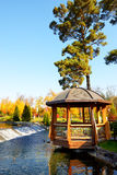 The summerhouse and waterfall in Mezhigirya Royalty Free Stock Photo