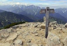 Summit of Mount Karamatsu, Japan Alps Royalty Free Stock Photos