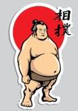 sumo ilustracja wektor