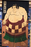 Sumo curtain in japanese reutaurant, Chonburi Thailand stock images