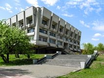 Front side of Sumy Oblast Universal Scientific Library named after Nadezhda Krupskaya. Sumy, Ukraine - April 28, 2019: Front side of Sumy Oblast Universal royalty free stock photo